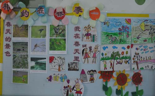 中班主题墙:相约春天-环境创设-淮安市实验小学幼儿园